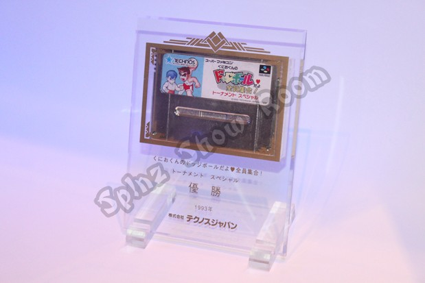Kunio-kun no Dodgeball Tournament Special Gold Cartridge