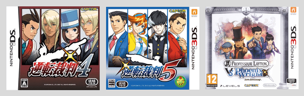 Phoenix Wright vs Layton 4 & 5