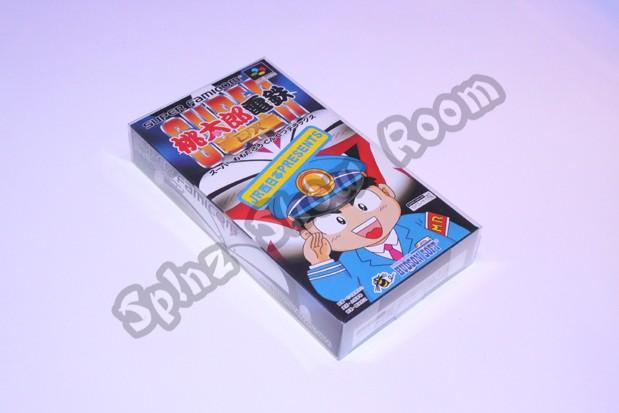 Super Momotarō Densetsu DX - JR Nishi-Nihon Presents 01