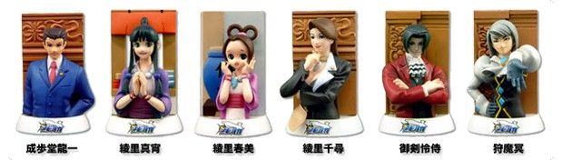 Phoenix Wright Figures by Tomytec