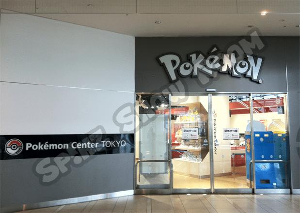 Pokemon Center Tokyo - Entrée